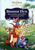 Winnie the Pooh: Springtime with Roo movie in Saul Andrew Blinkoff filmography.