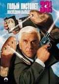 Naked Gun 33 1/3: The Final Insult movie in Leslie Nielsen filmography.
