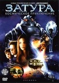 Zathura: A Space Adventure movie in Jon Favreau filmography.