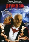 Dracula: Dead and Loving It movie in Mel Brooks filmography.