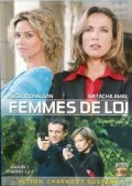 Femmes de loi is the best movie in Olivier Pages filmography.
