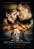 Bitva za Sevastopol is the best movie in Yulia Peresild filmography.