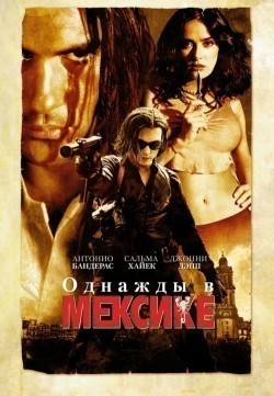 Once Upon a Time in Mexico movie in Robert Rodriguez filmography.