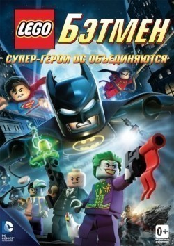 LEGO Batman: The Movie - DC Super Heroes Unite movie in Steven Jay Blum filmography.
