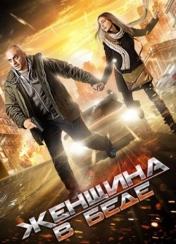 Jenschina v bede (mini-serial) is the best movie in Aleksandr Muravitskiy filmography.