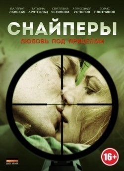 Snayperyi: Lyubov pod pritselom (serial) movie in Svetlana Ustinova filmography.