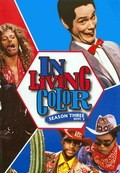 In Living Color movie in Jim Carrey filmography.
