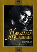 Nikkolo Paganini (mini-serial) movie in Albert Filozov filmography.
