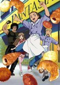 Yakitate!! Japan is the best movie in Sho Hayami filmography.