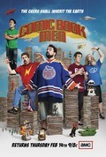 Comic Book Men movie in Kevin Smith filmography.