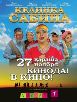 Kelinka Sabina is the best movie in Erlan Kasymzhanuly filmography.