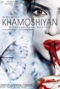 Khamoshiyan movie in Karan Darra filmography.