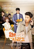 Dating Agency: Cyrano movie in Kyung-Hoon Kang filmography.