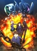 Accel World is the best movie in Yuki Kaji filmography.
