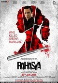 Rahasya is the best movie in Babi Sakshi Sem filmography.