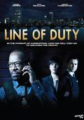 Line of Duty movie in Keeley Hawes filmography.