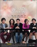Dal Ja's Spring is the best movie in Ki-Sun Kwon filmography.