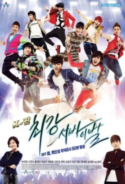 K-POP Choikang Survival is the best movie in Song Se Hyun filmography.