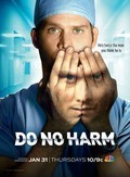 Do No Harm is the best movie in Michelle Hillesland filmography.