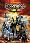 Wolverine and the X-Men is the best movie in Roger Craig Smith filmography.
