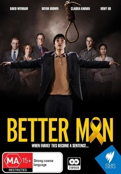 Better Man is the best movie in Kate Nhung filmography.