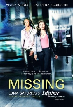1-800-Missing is the best movie in Gloria Reuben filmography.