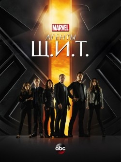 Agents of S.H.I.E.L.D. is the best movie in Brett Dalton filmography.
