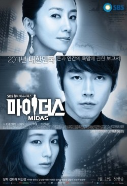 Midas movie in Lee Chang Min filmography.