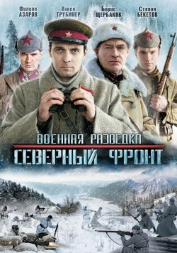 Voennaya razvedka: Severnyiy front (serial) is the best movie in Elli Nyarya filmography.
