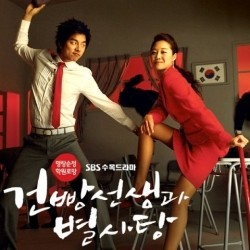 Hello My Teacher is the best movie in Jung Gyu Woon filmography.