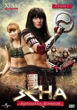 Xena: Warrior Princess movie in Rick Jacobson filmography.
