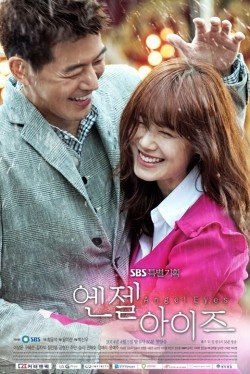 Angel Eyes is the best movie in Jung Jin-young filmography.