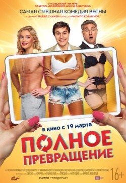 Polnoe prevraschenie is the best movie in Oleg Gaas filmography.