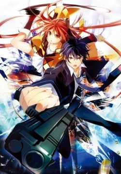Black Bullet movie in Masayuki Kojima filmography.