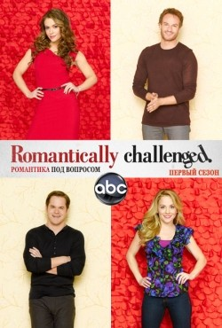 Romantically Challenged is the best movie in Mark Deklin filmography.