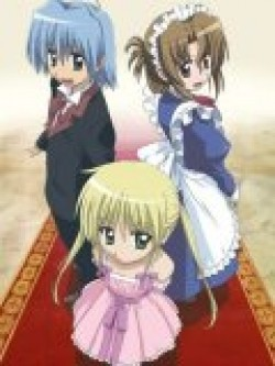Hayate no gotoku! movie in Rie Kugimiya filmography.