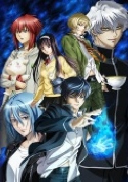 Code: Breaker is the best movie in Yoko Hikasa filmography.