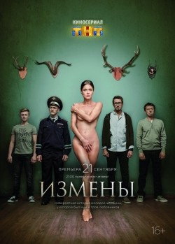 Izmenyi (serial 2015 - ...) movie in Yevgeni Stychkin filmography.