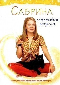 Sabrina, the Teenage Witch is the best movie in Caroline Rhea filmography.