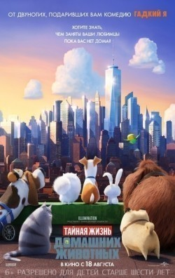 The Secret Life of Pets is the best movie in Jenny Slate filmography.