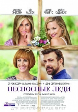 Mother's Day is the best movie in Jason Sudeikis filmography.