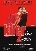 Kilerow 2-och is the best movie in Katarzyna Figura filmography.