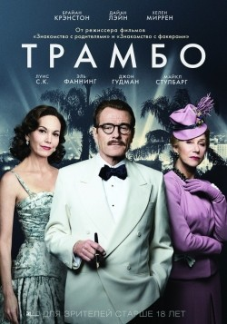 Trumbo movie in Jay Roach filmography.