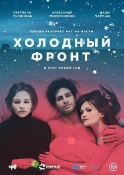 Holodnyiy front is the best movie in Svetlana Ustinova filmography.