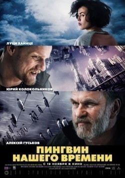 Pingvin nashego vremeni movie in Sergei Grekov filmography.