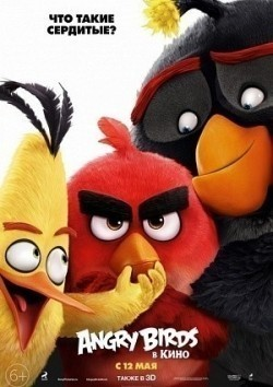 Angry Birds movie in Jason Sudeikis filmography.