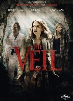 The Veil movie in Phil Joanou filmography.