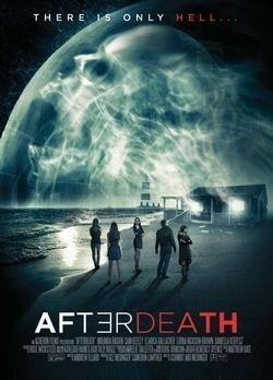 AfterDeath is the best movie in Elarica Gallagher filmography.