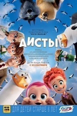 Best animated film Storks images, cast and synopsis.
