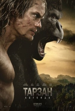 The Legend of Tarzan movie in David Yates filmography.
